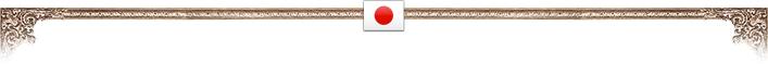 japflag