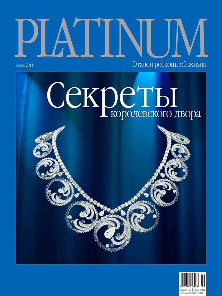 cover-Latvia